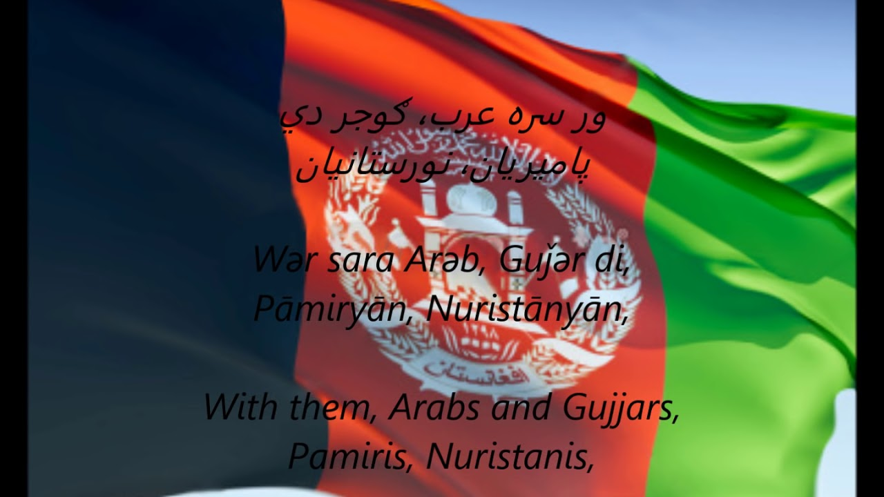 Afghanistan Flag And Anthem