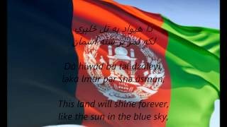 "Afghan National Anthem - ""Milli Surood"" (PS/EN)"