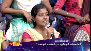 Neeya Naana - 19th March 2017   Promo 2