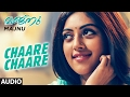 Chaare Chaare Lyrics Majnu