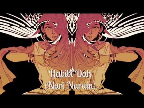 HD | Nightcore - Habibi Dah [Hisham Abbas]