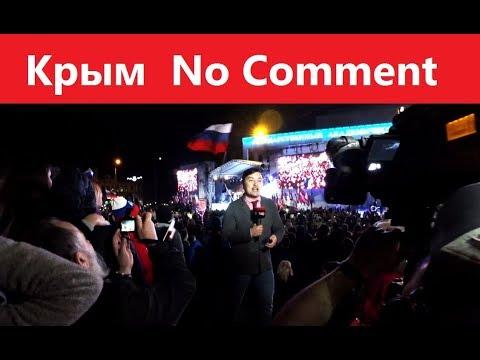 Крым.2018. Выборы президента.