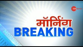 Morning Breaking: Watch top news stories of the day, 19th November 2019