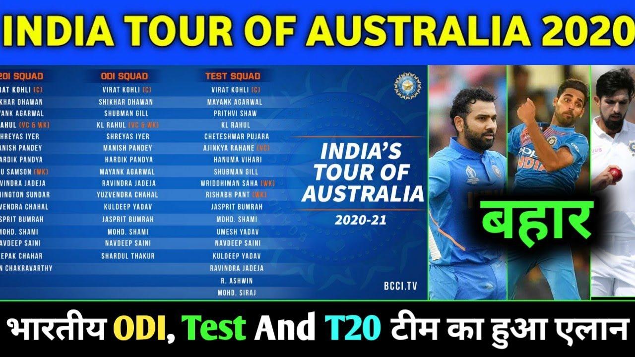 India Vs Australia 2020 21 India Team T20 Odi And Test Series Full Squad Rohit Sharma Ruled Out Youtube