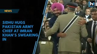 Watch: Sidhu hugs Pakistan Army Chief at Imran Khan's swearing in