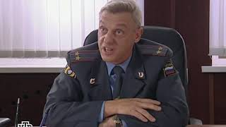 Улицы Разбитых фонарей сезон 9, серия 31 - Менты