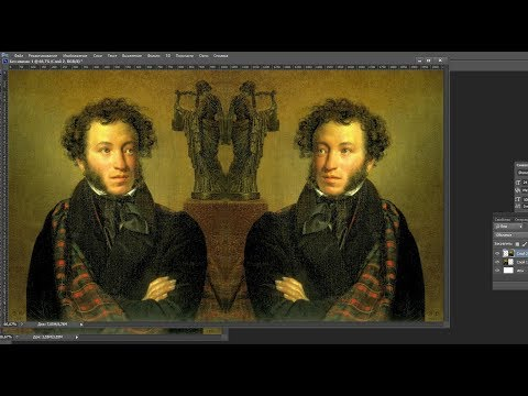Как ОТРАЗИТЬ ПО ВЕРТИКАЛИ фотошоп, зеркальное отражение Photoshop
