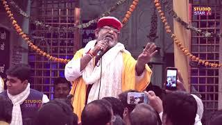 Gambar cover नंदू भैया ने इस भजन में सबको नाचने पे मजबूर कर दिया   Danko To Bajo Shyam Ko   Khatu Shyam Bhajan