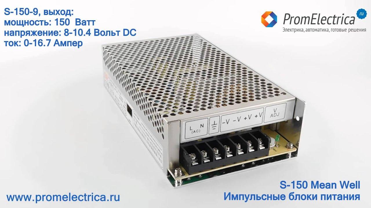 Серверные блоки питания в интернет-магазине 123. Ru по цене от 2 790 руб. ▻ покупайте серверные блоки питания с доставкой по москве и россии ☎ наш телефон 8 (800) 333 9 123.