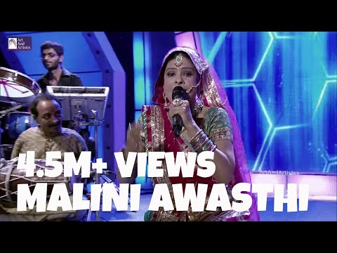 Awadhi Folk By Malini Awasthi | Saiyan Mile Larkiyan Main Kya Karu | Jalsa Music | Art And Artistes