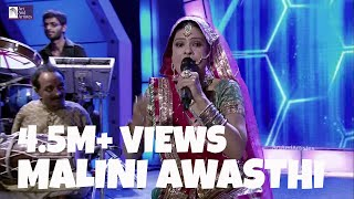 bhojpuri song by malini awasthi saiyan mile larkiyan main kya karu art and artistes