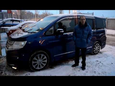 Предложения о продаже легковых и грузовых автомобильных запчастей nissan serena, новых и бывших в употреблении в иркутске.