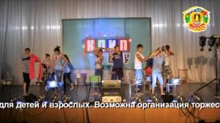 2012-07-28 Клип-шоу в Лагере