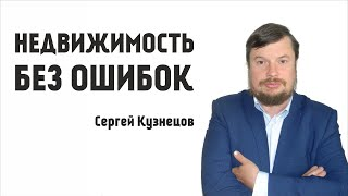 видео Агентство недвижимости. Москва. Топ 10.