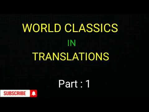 Sixth sem – World Classics In Translation – Divine Comedy – Dante