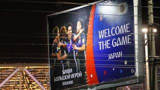 サッカーW杯、14日開幕 日本は19日に登場