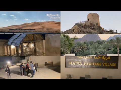 Dubai's beautiful place hatta heritage village (museum) আগের দিনে আরবদের  গ্রামীন জীবোন যাপন