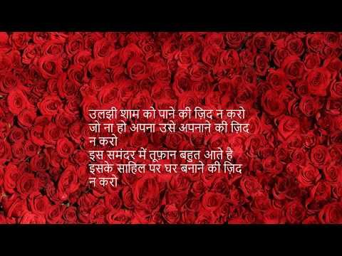 Whatsapp Shayari Video Hindi Download And Share DP Status