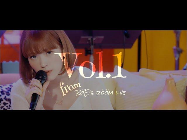 RöE-ロイ-「RöE's rööm live Vol.1」LIVE映像