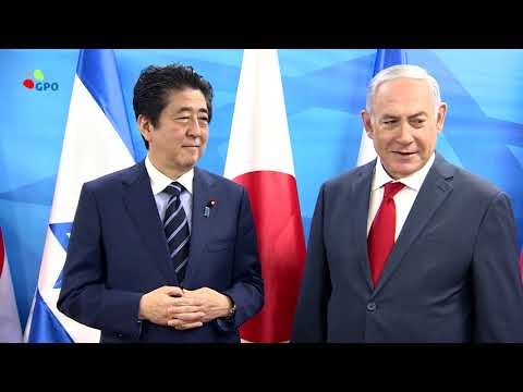 PM Netanyahu Meets Japanese PM Shinzo Abe