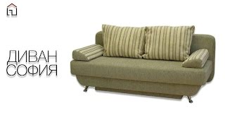 Диван СОФИЯ(Купить диван можно тут: http://mebelhouse.su/products/657.html Наш сайт: http://mebelhouse.su/ Группа Вконтакте: https://vk.com/m_mebelhouse Твиттер..., 2016-01-27T12:59:29.000Z)