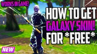 Comment obtenir GALAXY SKIN GRATUIT à Fortnite (WORKS IN GAME!)