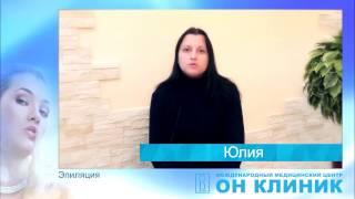 ММЦ Он Клиник: отзывы(, 2017-03-01T19:05:25.000Z)
