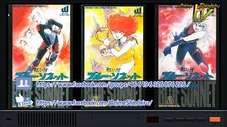 紅い牙 ブルーソネット  OP-1990  (Akai Kiba: Blue Sonnet Op) AnimeShindeiru- Tv