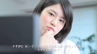 方言だらけのオウチWi-Fi講座 http://hougenwifi.jp 47人の彼女たちが方...