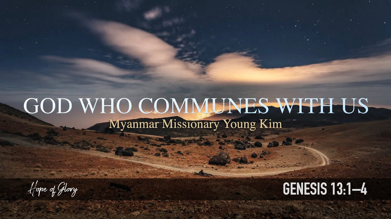 GOD WHO COMMUNES WITH US