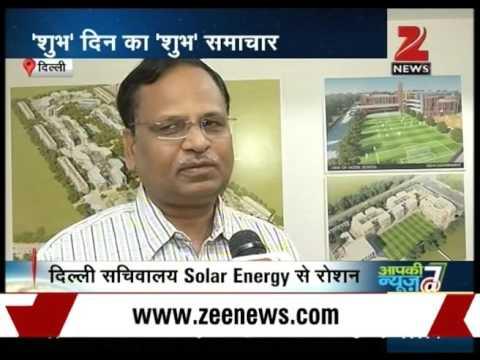 Delhi secretariat using solar power to generate electricity