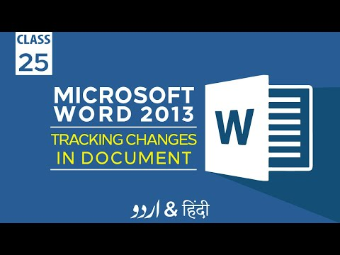 Microsoft Word 2013 tutorials - Tracking Changes and Documents in Urdu and Hindi
