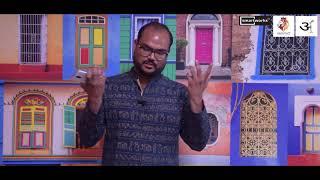 "Video ""PEHCHAN - THE IDENTITY"" by SURINDER I GURUGRAM CHAPTER I INDIA POETRICAL TOUR download MP3, 3GP, MP4, WEBM, AVI, FLV Juli 2018"