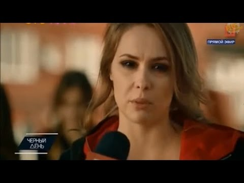 МОСКВА   СЪЁМКИ В СЕРИАЛЕ «Выжить После-3»