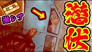 【神回】とんでもない所に隠れたトミーの末路に爆笑したw【 Friday the 13th: The Game 】 #39 thumbnail