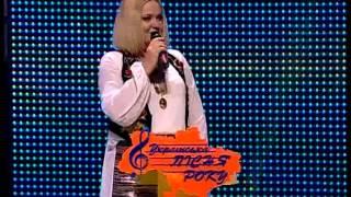 Українська пісня року 2013