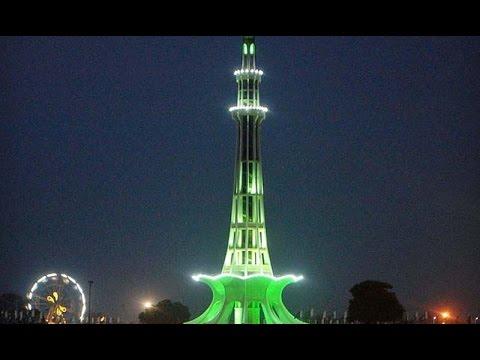 history of minar e pakistan youtube rh youtube com minar e pakistan history in urdu minar e pakistan facts