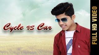 CYCLE VS CAR  (Full Video)   DILSHAD KHAN   Latest Punjabi Songs 2018   AMAR AUDIO