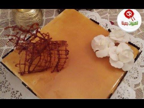 تورتة-ولا-احلى-بكلاصاج-الكراميل-مع-اروووع-كريمة-:-الجزء-1/-gâteau-d'anniversaire-glacage-miroir