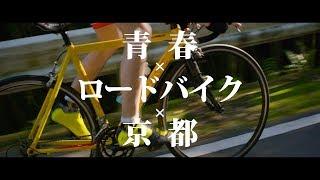 栗村修さん(ツアー・オブ・ジャパン大会ディレクター) 「本格的な自転...