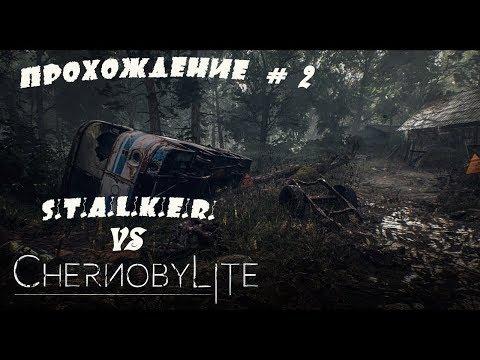 Chernobylite # 2