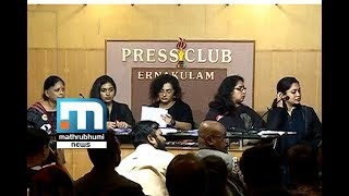 WCC Members Attack Mohanlal And A.M.M.A| Mathrubhumi News