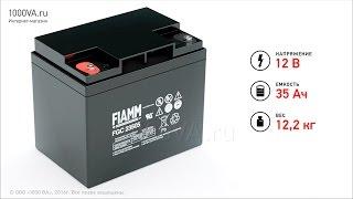 FIAMM FGC23505 - аккумулятор 12 В 35 Ач. Видео обзор