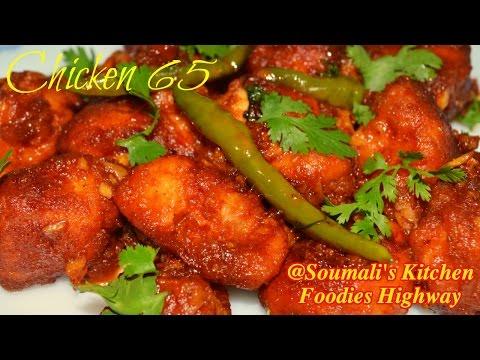Chicken 65 Recipe- Restaurant Style Chicken 65-Hot and Spicy Chicken Starter-Easy Chicken Recipe