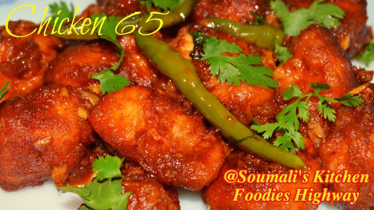 Chicken 65 recipe restaurant style chicken 65 hot and spicy chicken chicken 65 recipe restaurant style chicken 65 hot and spicy chicken starter easy chicken recipe youtube forumfinder Images