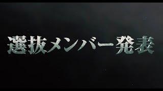 2018年11月3日、SKE48 23rdシングル「いきなりパンチライン」(通常盤)...