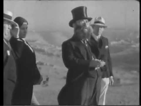 יוסלה רוזנבלט בסרטו חלום עמי 1933 Yossele Rosenblatt