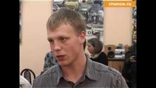юридическая помощь призывникам(2 июня 2010 года в пресс-центре ИД «Шанс» перед правозащитниками и журналистами выступили два студента Академ..., 2013-01-28T12:25:20.000Z)