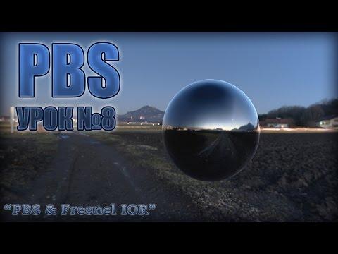 PBS & Fresnel IOR