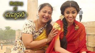 Mahanati Movie Making || Keerthy Suresh, Dulquer Salmaan, Vijay Devarakonda, Samantha